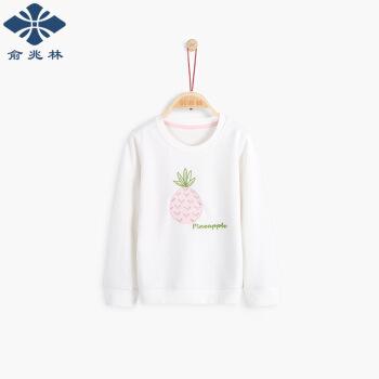 兪兆林子供服子供服子供服と子供服のカジュアルカジュアルカジュアル上着春季新商品の中小学生用ワンマンシャツの赤ちゃん服の大きいパイナップル-白110 CM