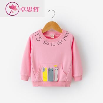 女性用ガーディアン2019新型韓国版ファッション春秋ゆったりセットヘッド洋風猫キャラクター子供用長袖上着ピンク90 cm(90 cm(約1-2歳)身長85 cm前後をお勧めします。