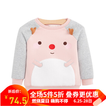 maxwin Ma威嬰童套頭加絨衛衣2018新型冬服アニメ可愛い女の子加厚衛衣ピンク100 cm(100)