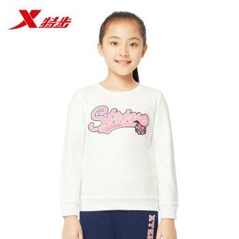 特歩子供服の女の子服と子供服のニット上着の女性子供服のファッションイ。