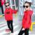 芭_女童ゆったりガーディアン2019子供春秋新款中大童字母ガーディアン上着Tシャツ黄色ガーディアン150(身長145 cmぐらいをお勧めします。)