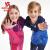 斯博兰帝春秋新款子供カジュアルガーディアン男の子と女の子屋外スポーツランニングコートの中の灰色の120