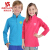 斯博蘭帝春秋新商品の子供は綿衣の男の子と女の子をつかんで暖かくて通気性の高い服の子供に羽毛のジャケットの宝の青さを加えます140