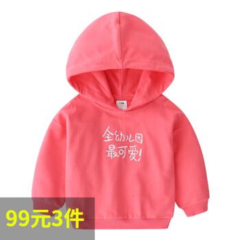 Class ic Teddy赤ちゃんレイトンカーディガンの春の装いの新型の男の子の女の子の子供服の長袖の漢字の帽子wt 9312の深皮の粉の130 cm