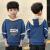 男の子用春物の服の中のお子様2019新型子供服のボトムシャツ10歳12潮年齢上着15青125 cm(130サイズは身長125 cmぐらいをお勧めします)