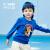 QIAODAN子供服男童長袖丸襟Tシャツ2019春服カバーヘッドガード子供服小学生用ボトムス目立つ青130 cm