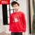 南極人Nanjiren子供服男性子供服カジュアルボトムスファッションスポーツ長袖の中で大童ガーディアンがゆったりとした快適な男の子服赤140