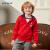 歌瑞家子供服男童装男児レインコートカーディガン2018秋装新型少年レンコート長袖上着楽友妊娠赤ん坊赤90