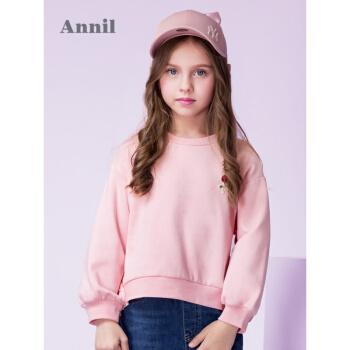 Annil子供服の女の子服ファッション丸襟の長袖2019春着新型の裾側スリットレースの上着の復古の粉160 cm