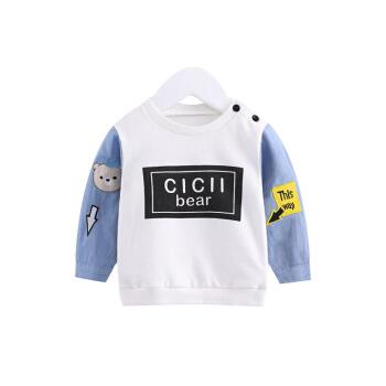 チヨグマの新商品の春の服装の赤ちゃんのコートンの100%の長袖の衛衣の赤ちゃんの服のキャラクターのデニムは毛輪の上着の白色の80 cmをつづり合わせて身長の76-82 cmを提案します。