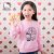 ハローキティの子供服の女の子の秋の服の新しい服の洋服の洋風韓国版のファッションの秋の上着の中で大きい子供の宝の青い140 cm