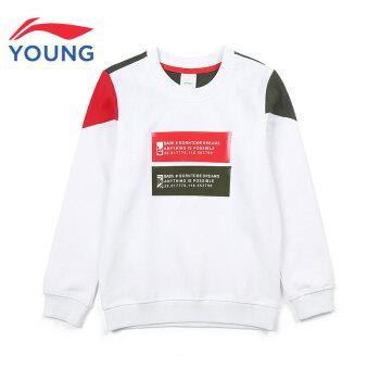 LI-NING子供の旗艦店の子供服の衛衣の2019秋の新型の男の子のバスケットボールのシリーズは頭が帽子の護衛のYWD P 035-2標準の白の110がないことをかぶせます。