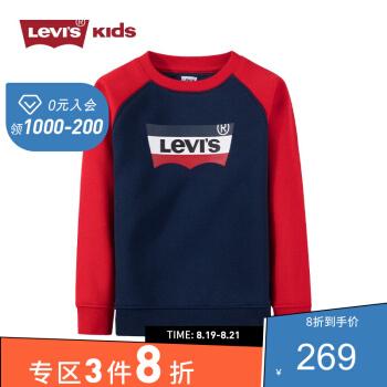 Levi's李維斯男性童衛衣秋季子供服長袖カバー秋冬服上着80-160深藍150(M)