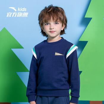 ANTA(ANTA)公式フラッグシップショップ子供服男性子供服2020春セットヘッドガードA 351977インクブルー-3/120