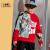 小虎の子供の男の子の服は2020秋に新型のバーチャル紅の150 cmを詰めます。