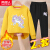 南極人南極人女子児童加絨衛衣秋冬2020新型子供スーツ厚い上着と洋風の女の子一体の絨子供服[2枚]愛の粉+黒いズボン110 cm