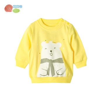 ベッツィさんの女の子のコートさんは秋の長袖カバー100%子供用の春の肩に上着を開く黄色の24ヶ月/身長90 cmです。