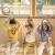 papa爬子供服秋冬子供服ハーフタートルネックガーター男女の赤ちゃんのラズル押染服のベビーシャツ0-5歳の黄色90 cm