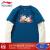 LI-NING子供服長袖Tシャツ男性大童2021年春モデル衝突色袖英雄テーマ押染偽二枚の衛衣YHSR 017-3丹寧藍相雲霧白150