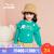 ANTA(ANTA)子供服女性子供服ヘッドカバーA 3639718松香緑-2/101