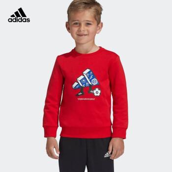adidasアディダス2020秋の男性の子供服GG 3590浅滇紅A 128/身長128 cmを提案します。