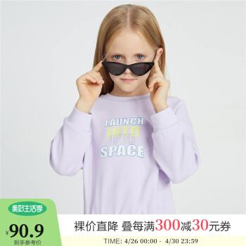 アンニルの子供服の女の子の春着丸の襟の長袖の護衛の服の2021年の新型の字母は捺染して上着の芋の紫の160センチメートルを染めます。