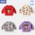 ドゥドゥドゥの家の子供服の春の服熊のキャラクターの服の子供服のベージュ90 cm
